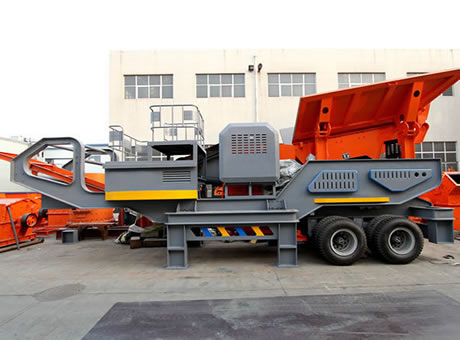 5256t Impact Crusher  Portable Jaw Impact