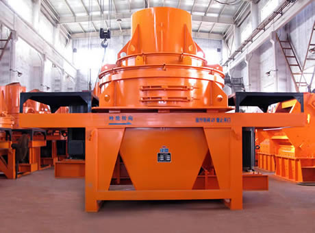 Sand Vibration Machine Sand Vibration Machine Suppliers